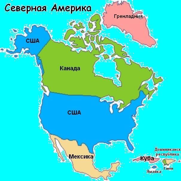 severnaya20amerika-9987556